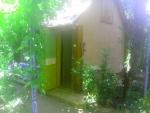 Táborhelyszínek, Siófok Üdülő és Tábor, bungaló